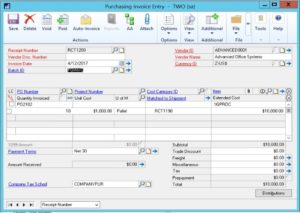 Invoice entry window Dynamics GP
