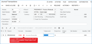 Control Accounts in Acumatica