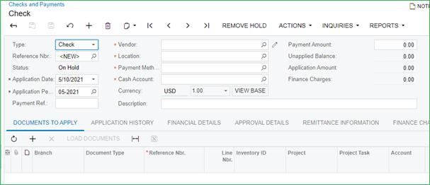 Acumatica User Interface Features 2021R1